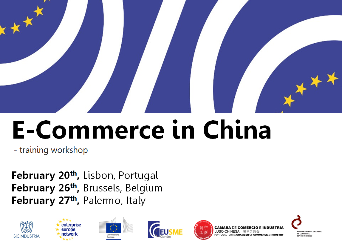 EU SME Centre: China Market Research, Training, Advice