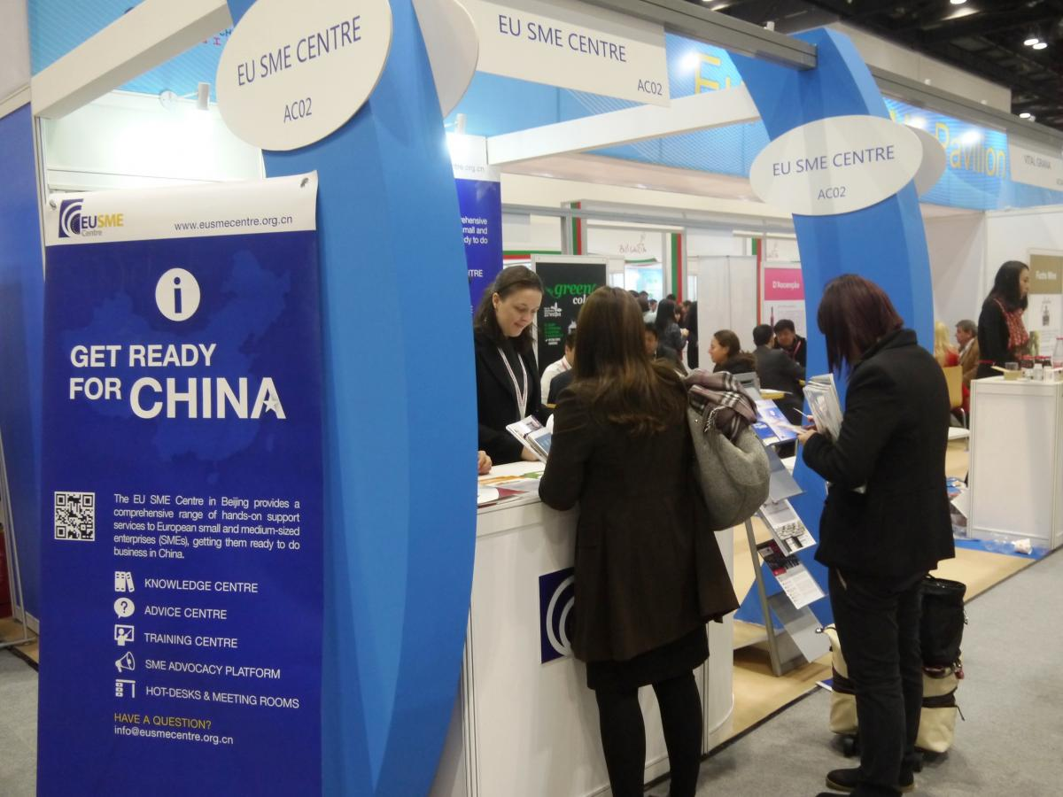 European SME Pavilion  at World of Food Beijing