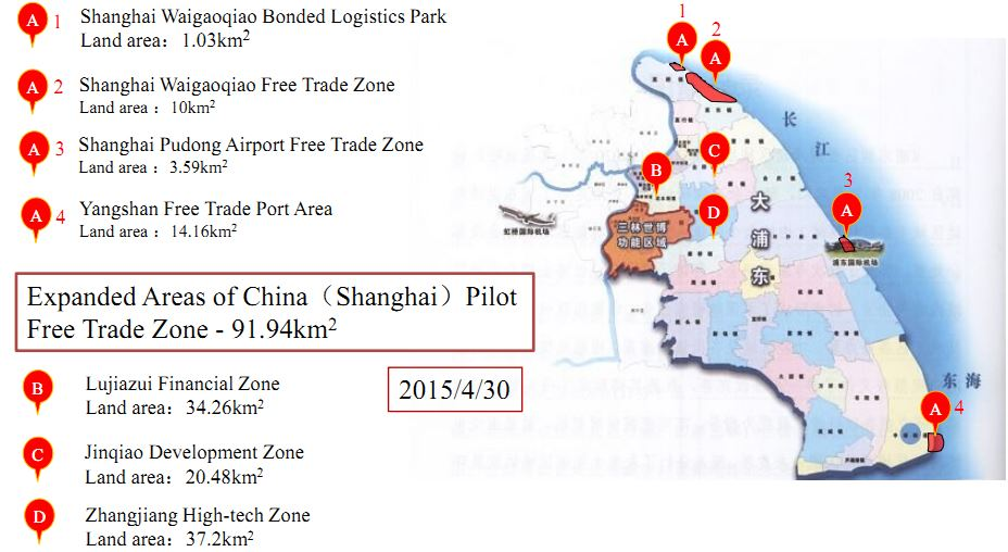 china shanghai pilot free trade zone As one of the major aspects of further opening-up, the china (shanghai) pilot free trade zone has attracted a large number of international industry leaders to set up operations there, providing substantial help to their development in the country.